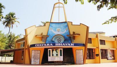Chavara Bhavan alappuzha